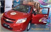 Se entreg� el Auto de la Reina de Ambato 2014 a la Srta. Vanesa Kattan