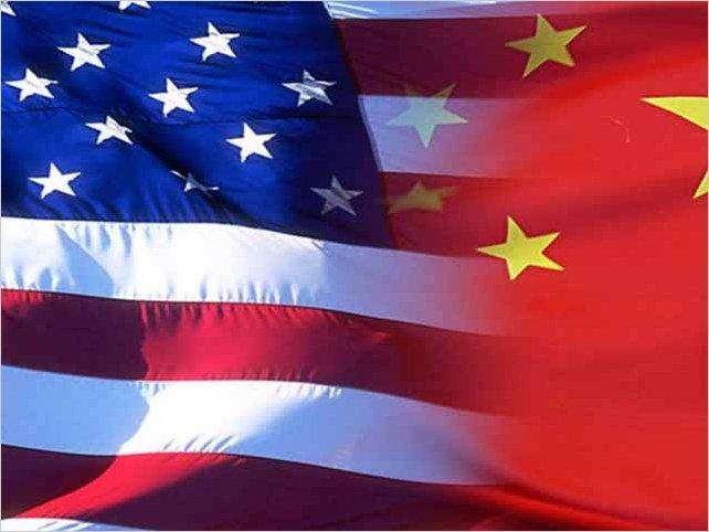 EE.UU. acaba de aumentar los aranceles a productos chinos; China promete represalias