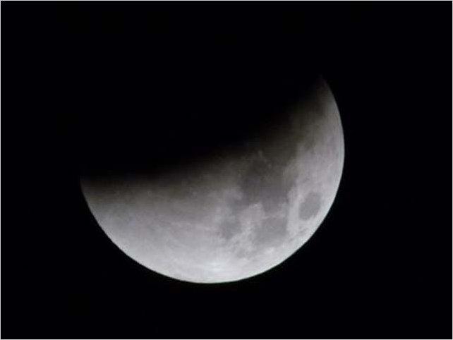 Hoy 16 de julio se producirá un eclipse parcial de Luna