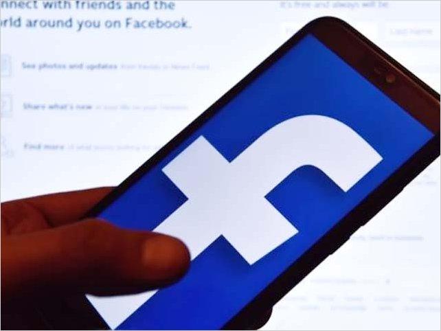 Descubren fallo de seguridad que permite ver perfiles privados de Facebook e Instagram