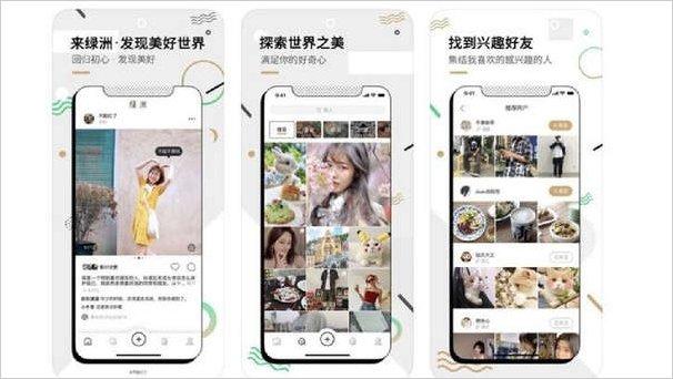 Sabías que iba a pasar: China ya tiene su clon de Instagram