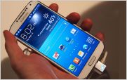 El Galaxy S5 incluir�a un lector de huellas digitales
