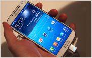El Galaxy S5 incluir�a un lector de huellas digitales