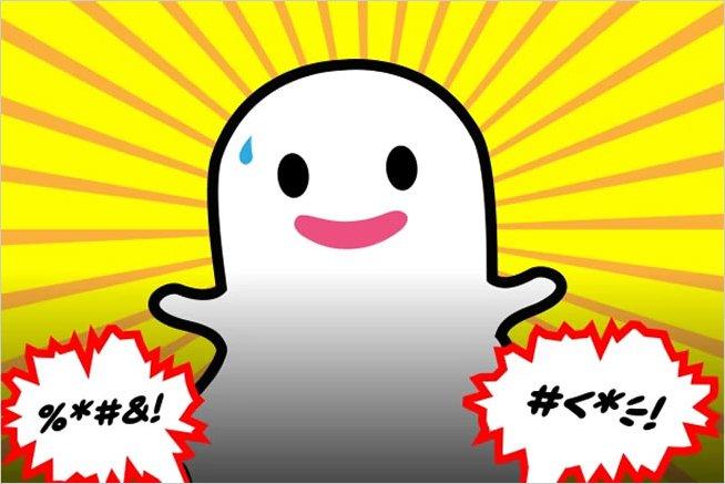 Snapchat ha deshecho las historias cronológicas a su feed y los usuarios felices